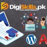 Digiskills course list 2021 batch 11