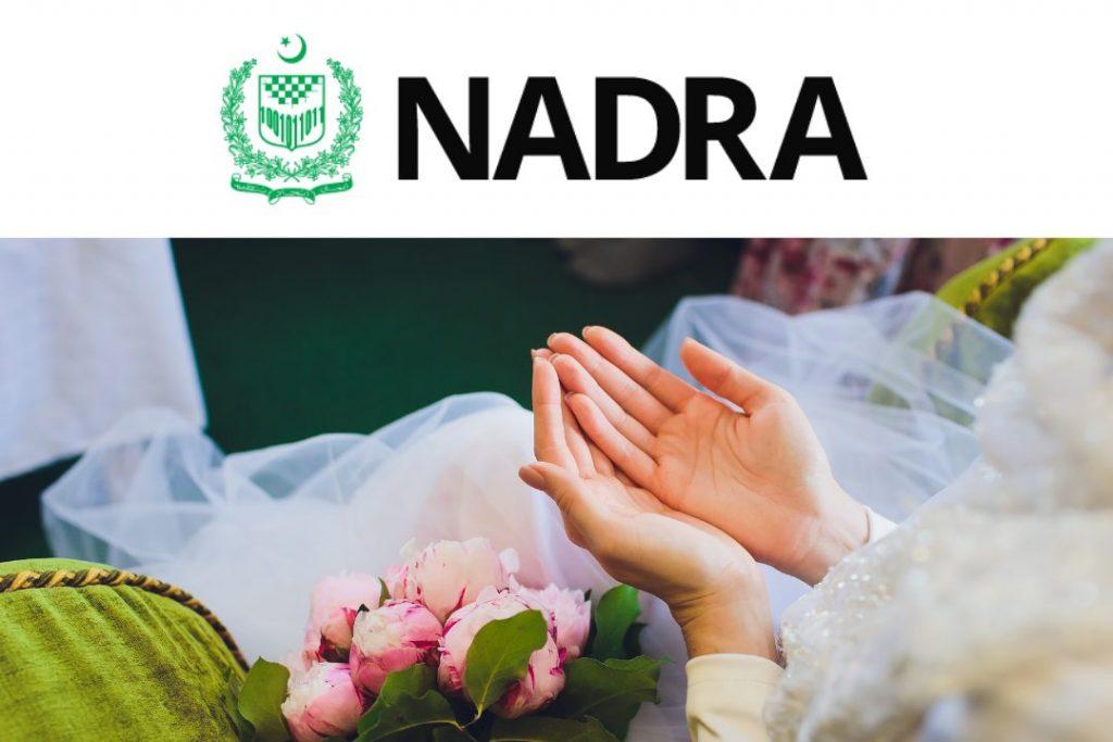NADRA MIRRAGE CERTIFICATE REGISTRATION